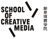 school of creative media